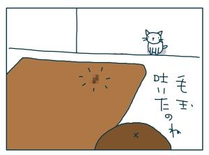 猫と一緒-20090716_02