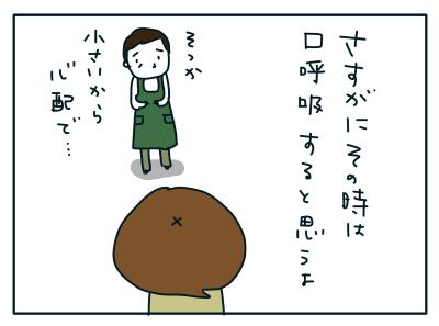20190129_02