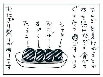 20180922_03