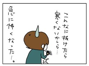 20170214_05