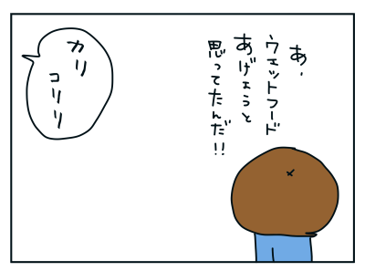 20191025_01