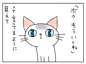20170424_07
