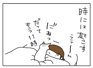猫と一緒-20130529_02