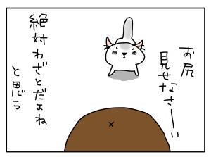 20180326_07