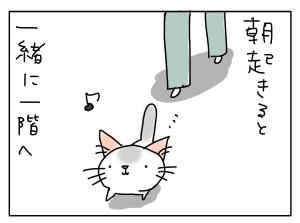 20180414_01
