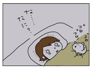 猫と一緒-20130326_05