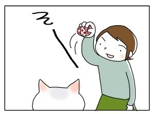 猫と一緒-20100421_13