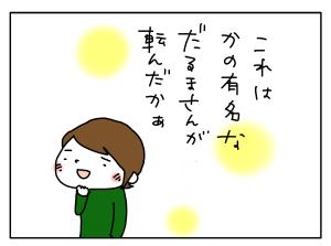 20180327_08