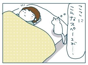 猫と一緒-20090519_18