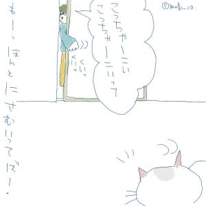 猫と一緒-20080111