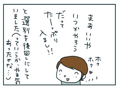 20180830_03
