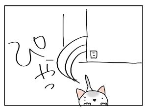 猫と一緒-20120404_04