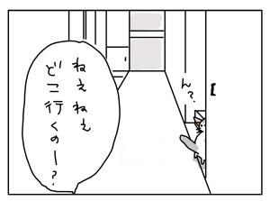20171009_07