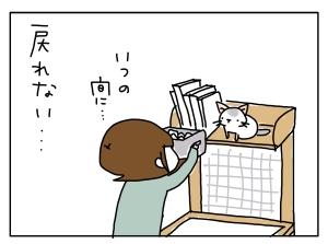 20161226_02