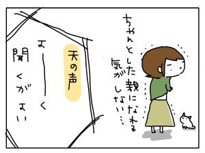 20180320_08