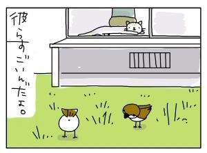 猫と一緒-20100730_06
