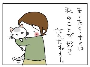 猫と一緒-20111213_07