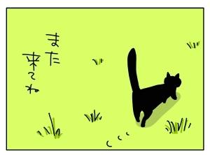 猫と一緒-20110322_13
