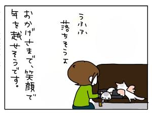 20161230_06