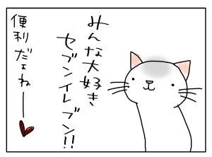 20150611_07