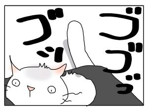 猫と一緒-20100917_06