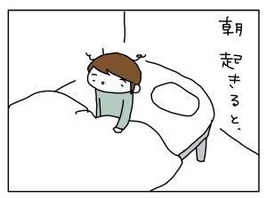 20161019_01