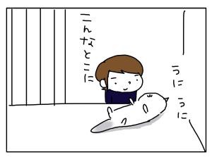 20170528_04