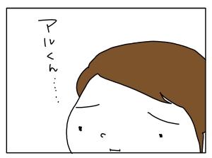 20160906_05