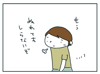 20180824_03