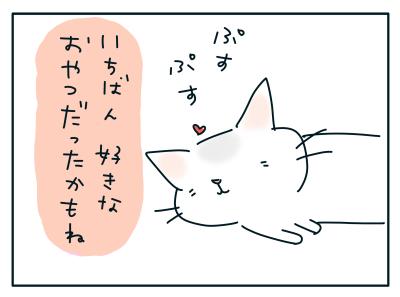 20190209_06