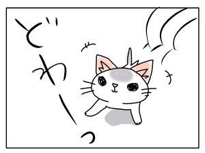 20160929_01