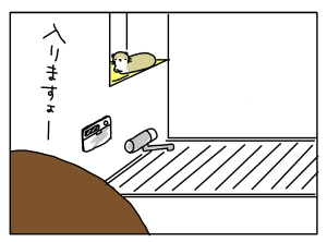 20160609_01