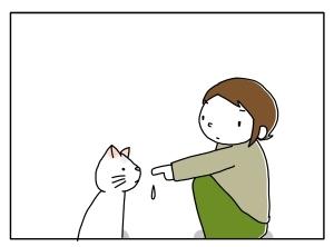 猫と一緒-20100317_07