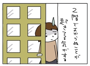 猫と一緒-201203013_10