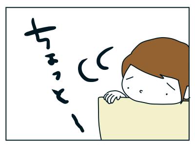 20190831_03