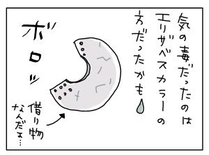 20161213_05
