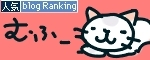 猫と一緒-bannerR20091225
