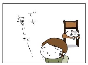 猫と一緒-20110124_04
