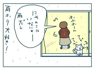 猫と一緒-20090122-11