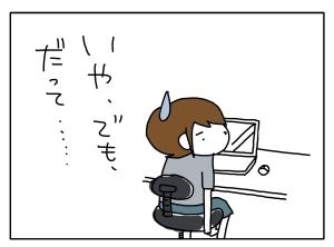 20150831_03