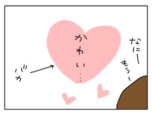 20161023_11