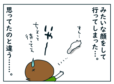 20190827_06