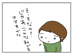 20180320_11