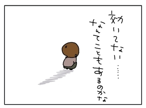猫と一緒-20110420_12