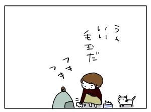 20140509_04