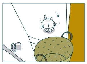 猫と一緒-20091022_11