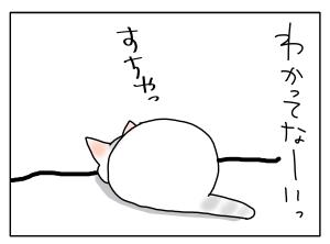 20160802_06