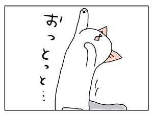 20161023_03