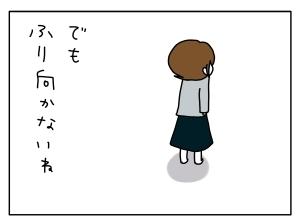 20160425_03