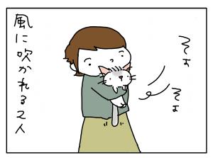 20180226_01
